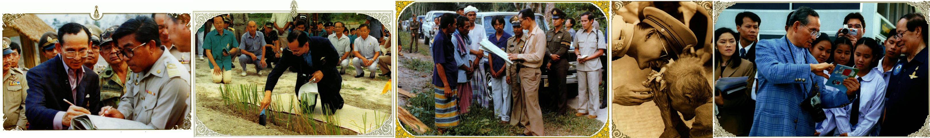 86ème Anniversaire du Rama IX et Fête des Pères
