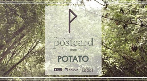 Postcard - POTATO (Eng Lyrics, French lyrics)