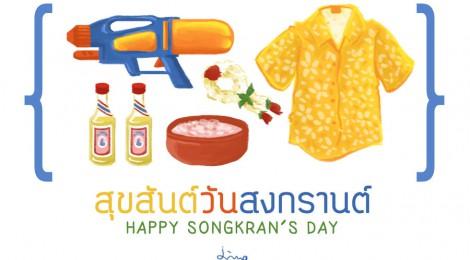 EVENT : Festival Songkran 2558 à Bruxelles - gagnez des tickets